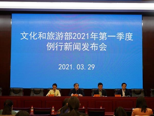 庆祝建党100周年 文化和旅游部将推出系列主题文艺勾当旅游网