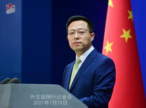 第44届世界遗产大会将在福州举办 外交部:中国是拥有世界遗产类别最齐全的国家之一