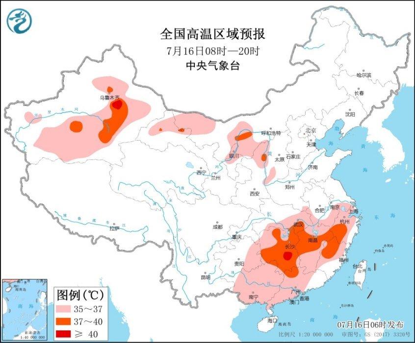 百事娱乐:中央气象台继续发布高温黄色预警