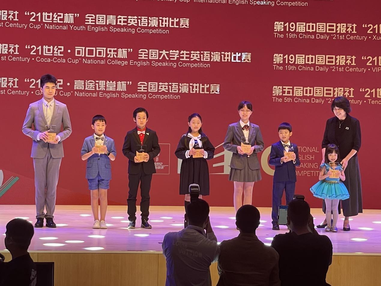 """""""21世纪杯""""全国英语演讲大会落幕_VIPKID学员讲述中国故事再创佳绩"""