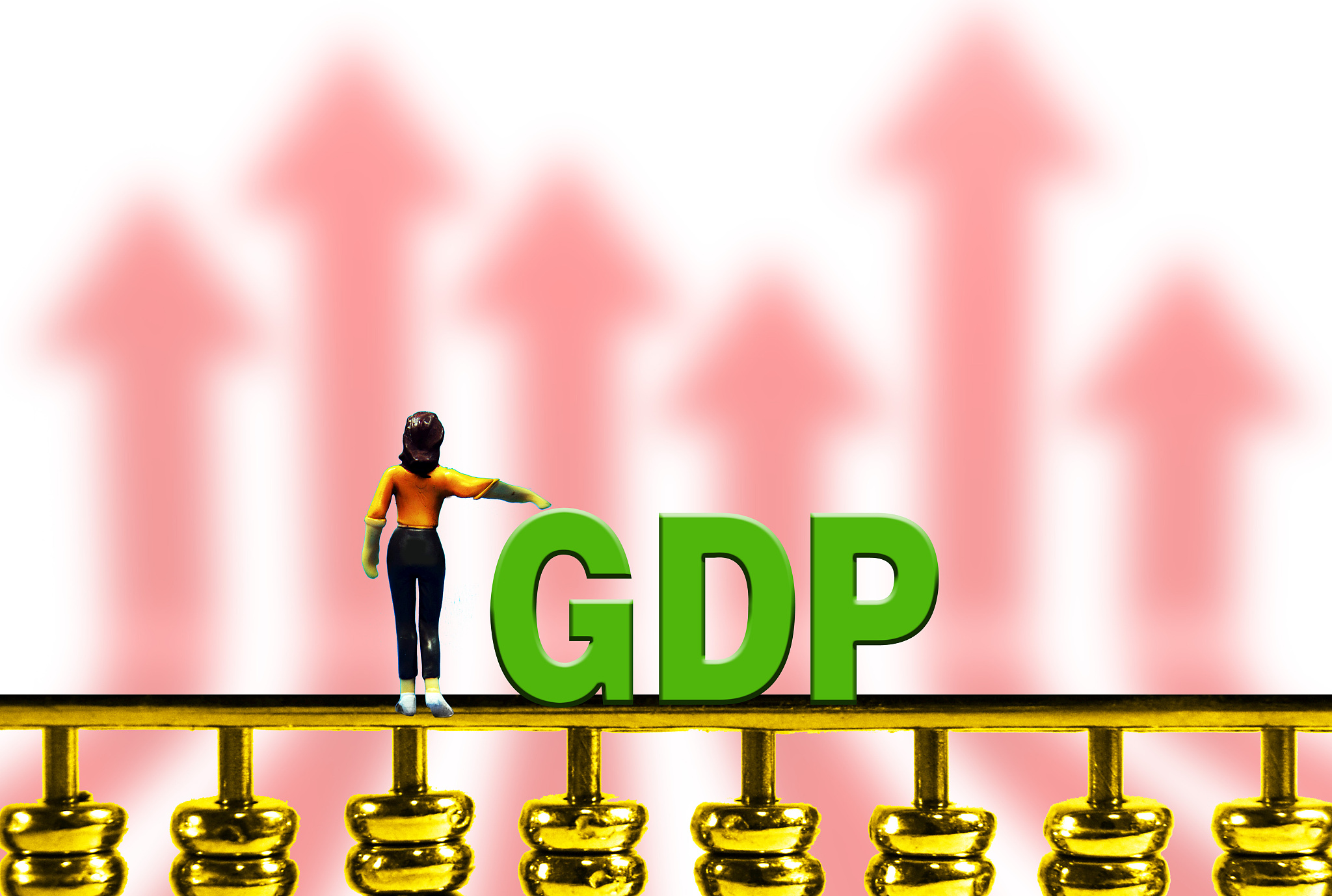 GDP的来源_湖南近四成GDP来自143个产业园区